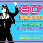 80sMania_blue