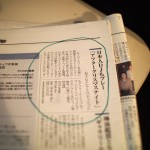 Ad in Japanese newspaper